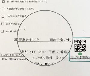 IMG_0053 (002)